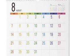 לוחות שנה מעוצבים