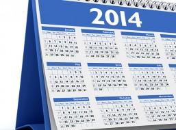 לוחות שנה בהדפסה דיגיטלית
